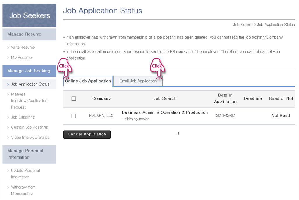 you can check the online job application status or email job application status depending on the application method